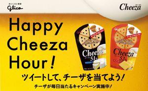 Happy Cheeza Hour!