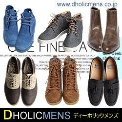 DHOLICMENS ディーホリックメンズ
