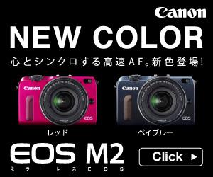 キヤノン ミラーレスカメラ EOS M2