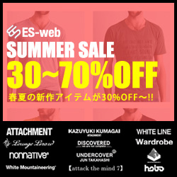 ES web SUMMER SALE