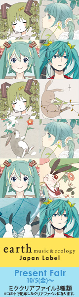 earth music & ecology net shop japan label 初音ミク