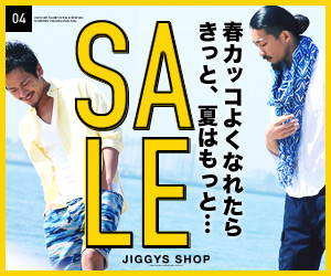 JIGGYS SHOP SALE