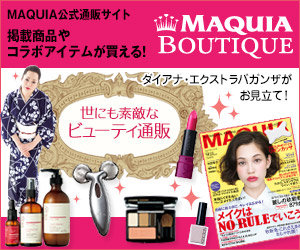 MAQUIA BOUTIQUE