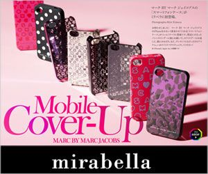 mirabella Mobile Cover Up