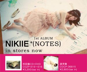 NIKIIE official web site