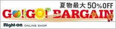 ライトオンオンラインショップ Go!Go!BARGAIN