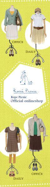 Rope Picnic