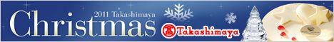 高島屋のクリスマス