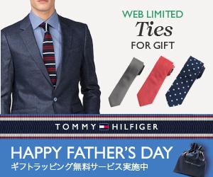 トミーヒルフィガー 父の日ギフトセレクション2014
