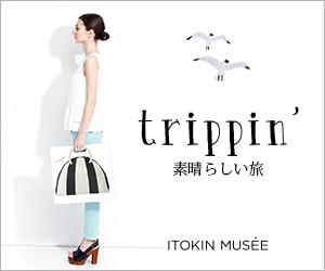 ITOKIN MUSEE trippin