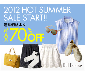 ELLE SHOP 2012summersale