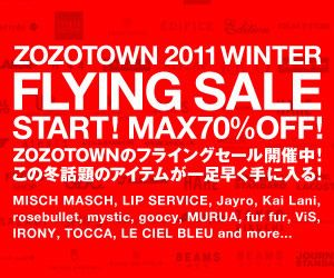 ZOZOTOWN 2011 WINTER FLYING SALE
